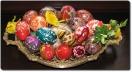 Великден в Охрид  в хотел GRANIT 4* 3HB (от Русе,Пловдив,София)