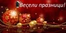 Нова Година В ОДРИН в СПА хотел MARGI 5***** с Гала вечеря (от Пловдив)