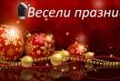 Нова Година в ОДРИН в СПА хотел MARGI 5***** 2BB с Гала вечеря (соб. трансп.)/ 31.12.2020