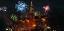 Нова Година във Виена - 4 ВВ