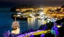Нова Година в Дубровник - дневен преход (от Пловдив)