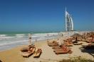 Дубай и Абу Даби - върхът на арабската цивилизация - 7BB (самолет) РАННИ ЗАПИСВАНИЯ