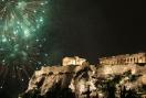 Нова Година в Атина 3BB (от Пловдив)/ 30.12