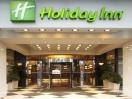 Нова година в Солун - хотел Holiday Inn 5* с Гала вечеря (от Пловдив)