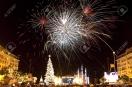 Нова година в СОЛУН хотел Imperial Palace 4* 2bb с Гала вечеря (от Пловдив)