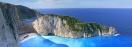 Закинтос - перлата на Йонийско море хотел 3* 3BB