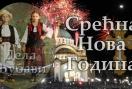 Нова година в Пролом Баня - 3FB + 2 Гала вечери (от София)/ 30.12
