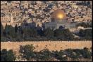 Олекотен Тур на Израел и Йордания - 5HB (самолет от София и от Варна)
