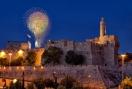 Нова Година в Израел и Йордания с НОВОГОДИШНО ПАРТИ С ВЕЧЕРЯ в хотел Мена 4* в Аман- 5НВ/ 29.12.2019г.