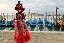 Карнавалът във Венеция - 4BB без нощни/13.02 РАННИ ЗАПИСВАНИЯ