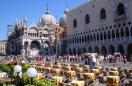 Венеция-Флоренция (от Пловдив)