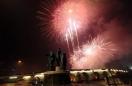 Нова година в Охрид с Гала вечеря