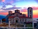 Охрид-македонска панорама