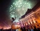 Нова Година в Румъния - хотел Royal 4 **** Букурещ с Гала вечеря (от Пловдив)