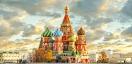 Москва и Санкт Петербург-7ВВ (самолет+влак)