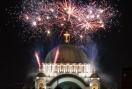Нова Година в Белград-Ниш 3ВВ hotel SRBIJA 3*(от Пловдив)/ 29.12