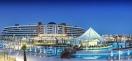 Нова Година в Дидим -в хотел Aquasis  5* -4 AI с Гала вечеря (от Русе,Разград, Шумен, Варна, Бургас)