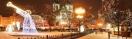 Коледа в Прага-Братислава-Будапеща-Виена с Гала вечеря (от Пловдив)