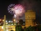 Нова Година в Солун хотел HOLIDAY INN 5* - 3bb +Гала вечеря (соб.трансп.)
