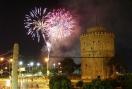 Нова Година в Солун хотел HOLIDAY INN 5* - 2BB +Гала вечеря (авт. от София)/ 30.12