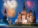 Нова година в Москва - Златният пръстен