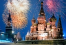 Нова година в Москва - Санкт Петербург - 7HB + разходка с шейни РУСКА ТРОЙКА (самолет)
