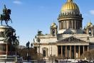 Санкт Петербург и 4 дневен Круиз - Талин - Стокхолм - Хелзинки - 7BB (самолет от София+кораб)/  07.08.2020