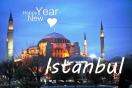 Нова Година 2018 в Истанбул-2bb (от Русе, В.Търново)